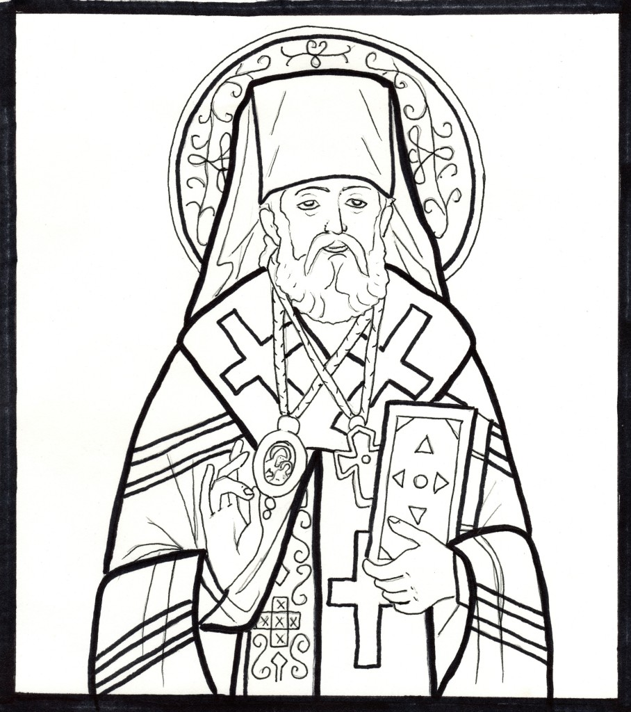 13 Orthodox Icon Drawings Images - Orthodox Icons Coloring Pages ... | 1025x908